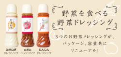 くまモン商品ミニバナー